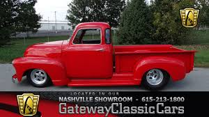 1950 Chevrolet Pickup | Gateway Classic Cars | 603-NSH 1950 Chevrolet Pickup For Sale Classiccarscom Cc944283 Fantasy 50 Chevy Photo Image Gallery 3100 Panel Delivery Truck For Sale350automaticvery Custom Stretch Cab Myrodcom Fast Lane Classic Cars Cc970611 Cherry Red Editorial Of Haul Green With Barrels 132 Signature Models Wilsons Auto Restoration Blog