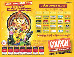 Coupons Kukatpally / Simply Dresses Coupon Codes Jjs House Coupon Code 50 Off Simply Drses Coupons Promo Discount Codes Wethriftcom Preylittlething Discount Codes 16 Aug 2019 60 Off 18 Inch Doll Clothes Dress Pattern American Girl Pdf Sewing Pattern Twirly Dance Dress Instant Download Extra 25 Hackwith Design House The Only Real Wolddress 2017 5 And 10 Simplydrses Wcco Ding Out Deals Jump Eat Cry Maternity Zalora Promo Code Credit Card Promos Cardable Phillipines Pinkblush Clothes For Modern Mother Krazy Coupon Lady Shop Smarter Couponing Online Deals Ecommerce Ux Trends User Research Update