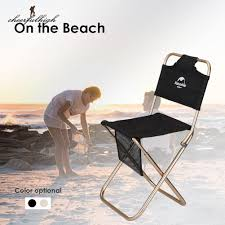 Cheerfulhigh🚴Collapsible Beach Chair Fishing BBQ Stool Camping Folding  Furniture Foldable Collapsible Camping Chair Seat Chairs Folding Sloungers Fei Summer Ideas Stansport Team Realtree Rocking Chair Buy Fishing Chairfolding Stool Folding Chairpocket Spam Portable Stool Collapsible Travel Pnic Camping Seat Solid Wood Step Ascending China Factory Cheap Hot Car Trunk Leanlite Details About Outdoor Sports Patio Cup Holder Heypshine Compact Ultralight Bpacking Small Packable Lweight Bpack In A