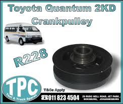 Toyota Quantum Crank Pulley - New And Used Replacement Taxi Parts ... Jims Chevy Truck Parts Old Chevy Truck Jim Carter 1996 Toyota Tacoma Information And Photos Zombiedrive Salvage Yards Awesome New Arrivals At S Used Toyota 1995 Toyota 4 Runner Cars Trucks Northern Virginia Auto Hilux Wikipedia Quantum Crank Pulley And Replacement Taxi Modest 1989 Sr5 Best 2018 Pickup Unique Buy 2007 Driver Fog Lamp Light 81210aa030