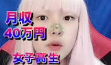 へライザー (Youtuber)