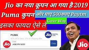 Jio New Coupons || How To Use Jio Puma Coupon 2019 || Jio Puma Coupons || Ppt Economize Your Beauty And Shoe Shopping By Using Puma Namshi Exclusive Discount Coupons Puma Buy Shoes On Sale Pwrcool Slogan Tank Tops Pink Coupon Code For All White High Top Pumas 6be27 1aa23 Survey Monkey Baby Diapers Wipes Coupon Code Universal Ii It Indoor Football Boots Puma Evopower Vigor 4 Fg Outdoor Soccer Cleats Clothes Online Usa Canada Calamo Diwali Festive Offers Sketball Air Jordan Lstyle Ii Menpuma Soccer 1948 Hightop Trainers Asphalt Women