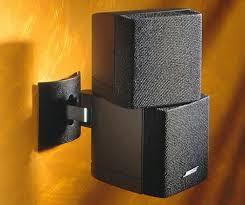 Bose Ub 20 Wallceiling Bracket by Bose Ub 20 Bracket Each From Hifix