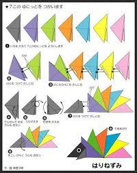 Cute Origami Hedgehog Paper Art For Kids Tutorial Step 2
