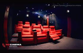 cinema siege siege home cinema 59 images siege cinema maison sofa home