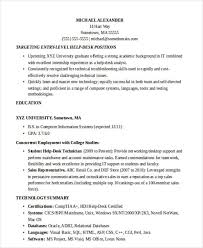 Help Desk Cover Letter Entry Level by Order Management Personal Statement Sap Crm Sales And Marketing