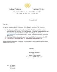 Watchtower Society United Nations NGO Status 1992