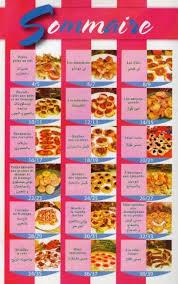 cuisine de chahrazed la cuisine algérienne chahrazed sales et sucres