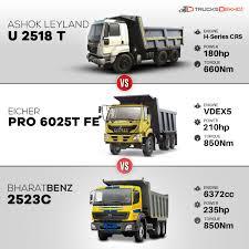100 Crs Trucking TrucksDekho On Twitter 25 Ton Tippers Ashok Leyland Vs Eicher Vs