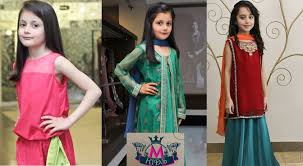 Kids Wear Dresses Designs Latest Collection 2016 2017