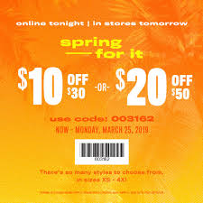 Rue21 Spring Coupon Code: $10 Off $30 Or $20 Off $50 Purchase Sorel Canada Promo Code Deal Save 50 Off Springsummer A Year Of Boxes Fabfitfun Spring 2019 Box Now Available Springtime Inc Coupon Code Ugg Store Sf Last Call Causebox Free Mystery Bundle The Hundreds Recent Discounts Plus 10 Coupon Tools 2 Tiaras Le Chateau 2018 Canada Coupons Mma Warehouse Sephora Vib Rouge Sale Flyer Confirmed Dates Cakeworthy Ulta 20 Off Everything April Lee Jeans How Do I Enter A Bonanza Help Center