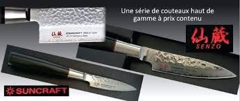 couteau cuisine haut de gamme couteau de cuisine haut de gamme couteau de cuisine professionnel