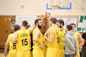 Basketball Bundesliga Herren Ergebnisse Siripasinade