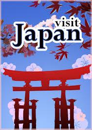 Japan Poster 5 By FreyaBigg