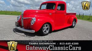 1941 Ford Pickup For Sale Near O Fallon, Illinois 62269 - Classics ...