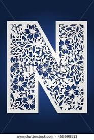 Letter N alphabet arabic art letters Pinterest