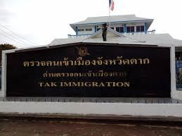 le bureau d immigration picture of thai myanmar friendship