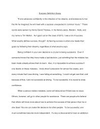 Tortilla Curtain Pdf Download by Doc 600730 Essay Sample In Pdf U2013 Al English Literature Past