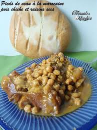 cuisine marocaine en langue arabe pieds de veau à la marocaine chhiwateskhadija