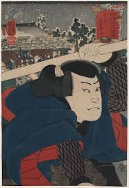 Japanese Woodblock Prints Digitized Art Library Of Congress