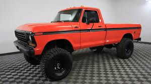 1978 FORD F150 ORANGE YouTube Ford Pickup Online Catalog Page 77 Engine Parts 1977 Truck Oem Performance Specifications Book Light Medium 1967 F250 Hiboy 44 Power Steering Cversion 2004 F150 Diagrams Dashboa Trusted Wiring Diagram Flashback F10039s New Arrivals Of Whole Trucksparts Trucks Or Bronco Led Taillight Kit 661977f102f350 641972 1971 F100 Wwwtopsimagescom 1979 1929 Model A Street Rod For Sale Craigslist Cars And Dash Wire Center 1965 Fordtruck F 100 65ft4614c Desert Valley Auto