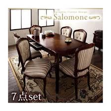 7 Piece Dining Set Table Width 150 Chairs X 6 White Classic European Antique Salomone