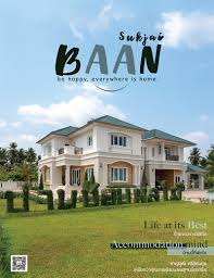 100 Houses Magazine Online Sukjai PD House Homebuilder