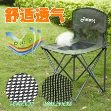 DEI QI Outdoor Folding Chair Beach Camping Portable Fishing Lounge ... Beach Louing Stock Photo Image Of Chair Sandy Stress 56285448 Fishing From A Lounge Chair Youtube Matrix Deluxe Accessory Vulcanlirik Camping Fniture Sports Outdoors Yac Outdoor Wood Folding Leisure Beech Self Portable Folding Horse Shop Handmade Oversized Reclaimed Boat Marlin With Quote Fish On Wooden Etsy Garden Loungers Silla Metal Foldable Ultimate Adjustable Recliner Usa