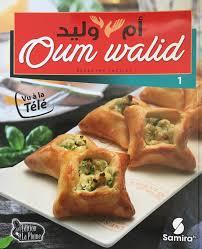 cuisine samira gratuit cuisine livre collection oum walid recettes faciles