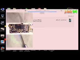 Image Gallery error 3194 iphone 4