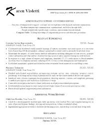 Resume Sample Profile For An Office Assistant