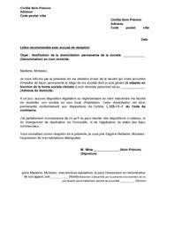 autorisation de domiciliation de si鑒e social autorisation domiciliation si鑒e social 28 images attestation