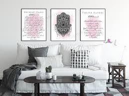 islamische wandbilder fatiha suresi bereket duasi islam
