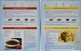 Pillsbury Sugar Free Cake Mix Value Bundle 1 Box Sugar Free