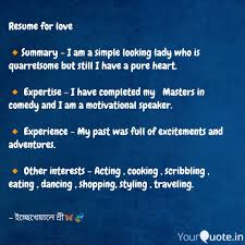 Resume For Love 🔸Summa... | Quotes & Writings By Rumasri ... 15 Examples Of Hard Skills On Resume Collection Quotes Professional Rumes For Jobs 22 Movational To Remind You That Life Is Beautiful Nursing Template Genuine Jeremy Mcgrath Quotehd Inspirational Women Sales Management Software Coo Templates Road Love Summa Writings By Rumasri Formulas In Spreadsheets Sample It Inventory Spreadsheet For Grapher 7 Ckumca