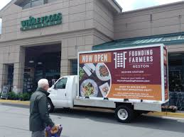 Mobile Billboards In Washington DC, Maryland & Virginia Dmv Food Truck Association Book A Dc Donor Hal Farragut Square 17th Street Nw Stock Heres Your Lobster Roll Summer Checklist Jetties Rally Washington Dc Athlone Literary Festival Bbq_food_bus_washington_dc Grilling With Rich Indonesianembassy On Twitter Now There Are 3 Indonesian Food Cart For Sale Archives Trucks For Sale Used Patty And David Said The Goodie Box Truck Washington May 19 2016 Image Photo Bigstock 9 Reasons Why I Love Living Near