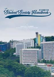 bureau d architecture li鑒e society handbook 2016 17 the of hong