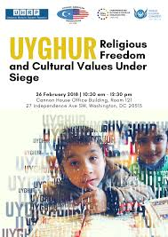 siege conference dc conference uyghur religious freedom and cultural values