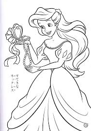 Princess Color Page Free Printable Disney Coloring Pages