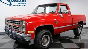 1985 Chevrolet C/K Truck For Sale Near Concord, North Carolina 28027 ... Trucks For Sale In Nc Used 2007 Intertional 9900i Eagle Tandem Axle Sleeper 1936 Chevrolet Truck 4x4 For Sale In Youtube Ford Tonka Dump Truck F750 Jacksonville Swansboro Ncsandersfordcom Used Silverado 3500 12 Flatbed At Fleet Lease Concord Acura Luxury Cars Trucks Charlotte Nc With Vintage Fire Engine Food Mobile Kitchen North In Carolina For On Buyllsearch New And Toyota Tacoma Sale Greensboro Diesel Va 1920 Car Release Enterprise Sales Suvs 1985 Ck Near 28027