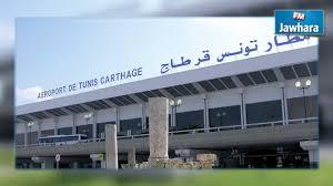 liste des bureaux d 騁udes en tunisie ing駭ieur bureau d 騁udes 100 images ハロウィン 妃菜子の