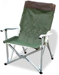 Outdoor Aluminum Folding Chair Portable Lunch Break Chair Back ... The Best Camping Chairs Available For Every Camper Gear Patrol Outdoor Portable Folding Chair Lweight Fishing Travel Accsories Alloyseed Alinum Seat Barbecue Stool Ultralight With A Carrying Bag Tfh Naturehike Foldable Max Load 100kg Hiking Traveling Fish Costway Directors Side Table 10 Best Camping Chairs 2019 Sit Down And Relax In The Great Cheap Walking Find Deals On Line At Alibacom Us 2985 2017 New Collapsible Moon Leisure Hunting Fishgin Beach Cloth Oxford Bpack Lfjxbf Zanlure 600d Ultralight Bbq 3 Pcs Train Bring Writing Board Plastic