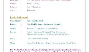 Resume Format For Marriage Free Download Matrimony Profile Samples Fresh Unique