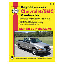 1998 Chevy S10 Pickup Repair Manual - Wiring Library • 98 Chevy Silverado Parts Truckin Magazine Readers Rides 1998 Chevy 1999 Cavalier Parts Diagram Complete Wiring Diagrams 1995 Silverado Lovely Chevrolet C1500 Side Truck Sacramento 1500 2014 Build By 4 Stereo Speaker For Trucks Circuit Cnection Abs Electrical Work And Accsories Best 2017 2004 Ac Data 2002 Gmc Library 1997 Light Switch Mirror