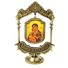 Party Suppliesmetal Arts Crafts Suspension Furnishing ArticlesVladimir Icon