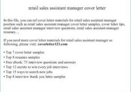 Retail Sales Associate Resume Sample From For Jewelry