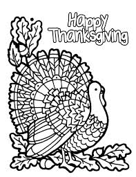 A Simple Turkey To Print Color For Thanksgiving Day