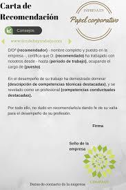 Carta De Recomendacion Personal A Un Familiar Acelesitecom