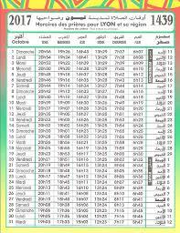 horaire de priere chelles 28 images safzak pearltrees horaire