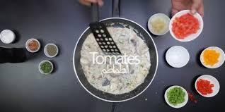 apprendre a cuisiner algerien deux marocains lancent khfifdrif pour apprendre à cuisiner vite